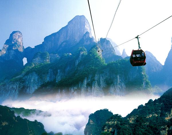 湖南旅游网 景区景点 张家界旅游景点 天门山国家森林公园精华景点
