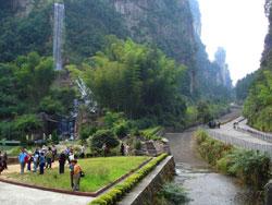 奇峰飞瀑图片