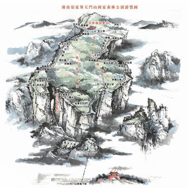 天门山国家森林公园游览图 天门山旅游图