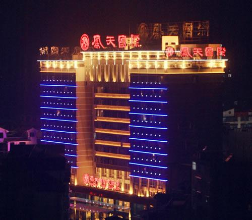 凤天国际大酒店 夜景