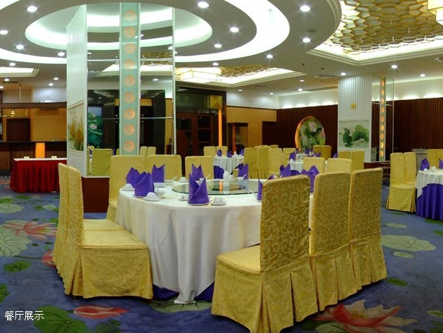 紫东阁华天大酒店餐厅