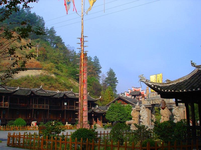 湖南旅游网 风景图片 张家界市区图片 土家风情园刀梯图片  第  页